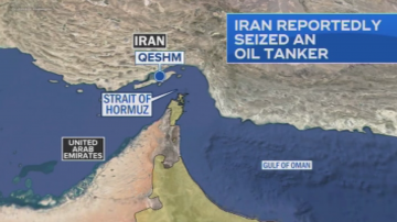Иран задържа танкер на Обединените арабски емирства