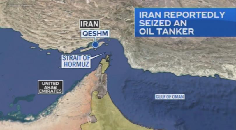 Иранската държавна телевизия разкри видео, което показва задържането на танкер