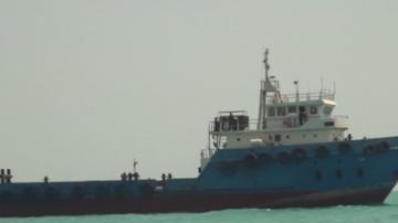 Иранските власти задържаха танкер и екипажа му