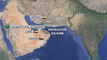 Цените на петрола скочиха след инцидент в Оманския залив