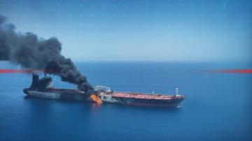Напрежение между САЩ и Иран след нападението в оманския залив