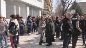 Работници излязоха на спонтанен протест в Търговище