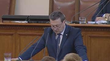 Таско Ерменков се извини за публикуваната от него информация за водата в София