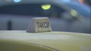 С 10 стотинки се очаква да поскъпнат таксиметровите услуги в Благоевград