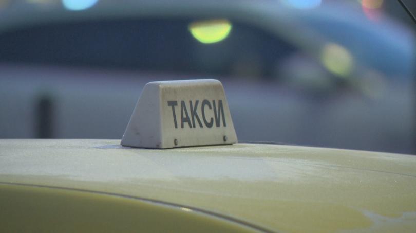 Таксиметровите шофьори искат първоначалната такса за превоз да бъде вдигната.