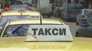 Трудности с таксиметровото обслужване в Пловдив