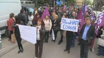 Данъчни от НАП-София излязоха на протест