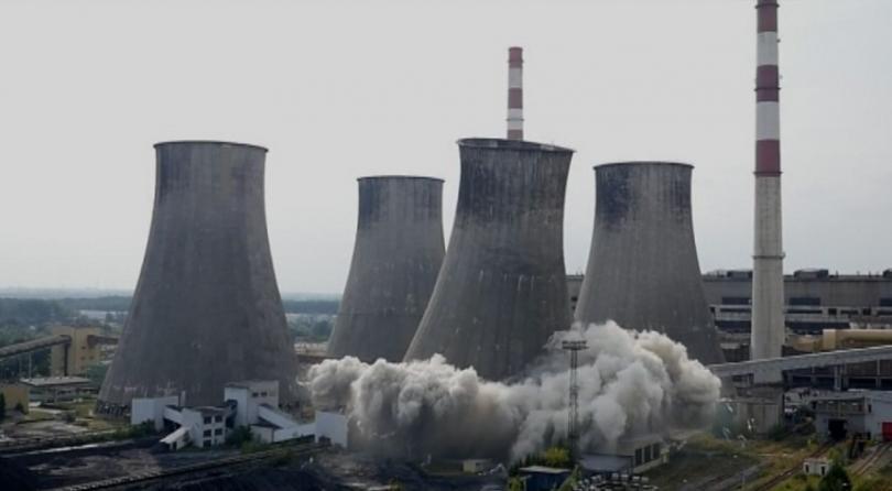 В Южна Полша започна разрушаването на топлоелектрическа централа, която произвежда