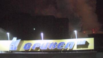 Продължава разследването на инцидента в ТЕЦ Брикел - Гълъбово
