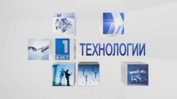 Български пробив във виртуалната реалност