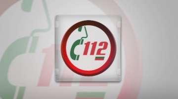 Хората с увреден слух и говор ще имат достъп до спешния номер 112