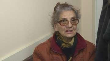 Домашен арест за 79-годишната жена, участвала в телефонна измама