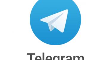 Руски съд блокира достъпа до месинджъра Телеграм