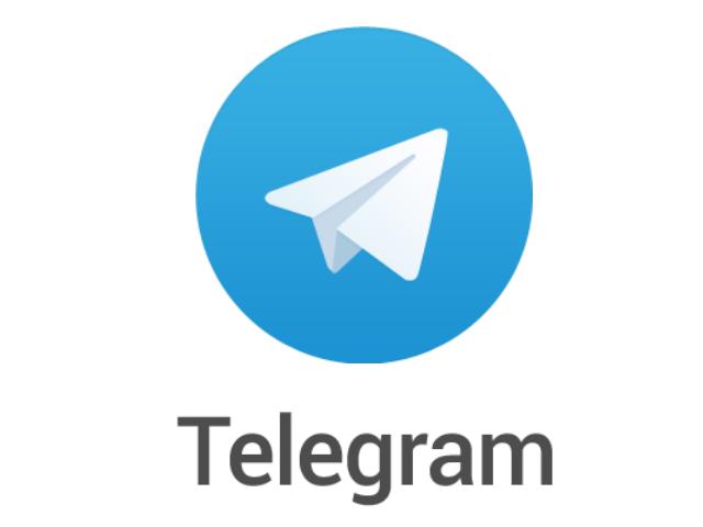 руската федерална служба сигурност предприема действия телеграм