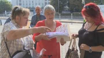 Хора с увреждания внесоха жалби в МЗ заради промените за ТЕЛК