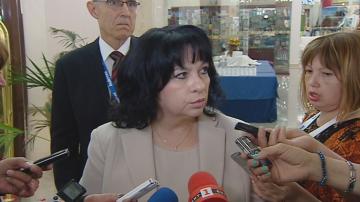 """Министър Петкова: АЕЦ """"Белене ще увеличи енергийната сигурност в целия регион"""