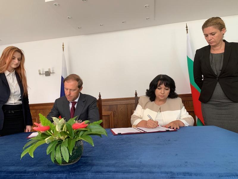 Русия разчита България да изпълни условията по договора и да