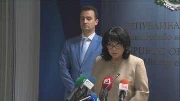 Т. Петкова: Плащанията за АЕЦ Белене не са извършени в мандата на Добрев