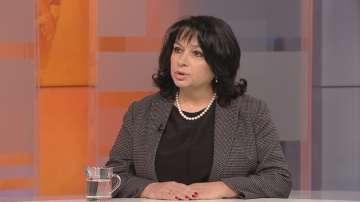 Теменужка Петкова: Режим на тока няма да има