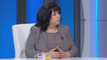 Теменужка Петкова: Конкурентоспособността е основен приоритет на правителството