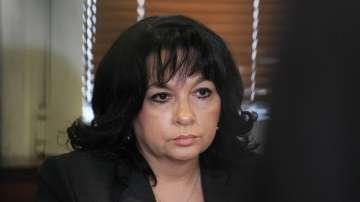 Министър Петкова: Причините за повишаването на тока са основателни