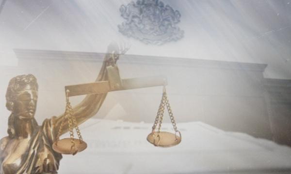министерството правосъдието постъпвало искане турция екстрадиция
