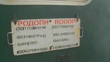 Коледно пътуване за деца и родители в Родопската теснолинейка