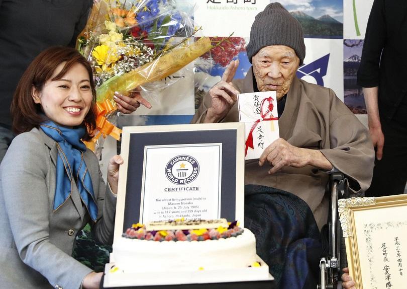 Масадзо Нонака официално беше обявен от книгата за рекордите Гинес