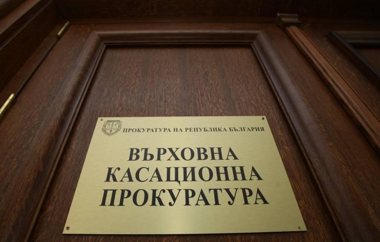 Взеха на специален надзор делата за убийствата на Андреа и на Тоско Бозаджийски