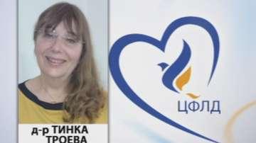 Тинка Троева пред БНТ: Ще търся правата си в съда