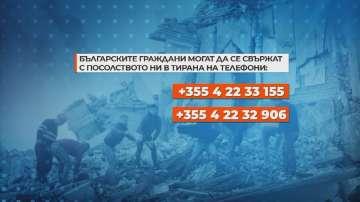 Сградата на българското посолство в Тирана е напукана от трусовете