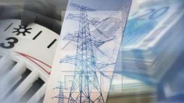 Промените в Закона за енергетиката няма да се отразят на цените на тока
