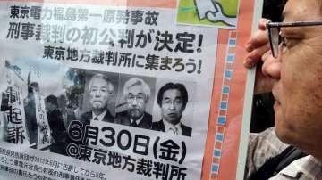 Започва процес срещу бившето ръководство на АЕЦ Фукушима-1
