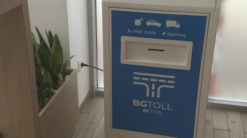 АПИ представи новата тол система на превозвачите