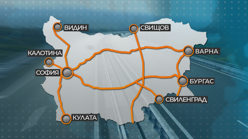 снимка 1 Премиерът Борисов ще обсъди с превозвачите обхвата и размерите на тол таксите