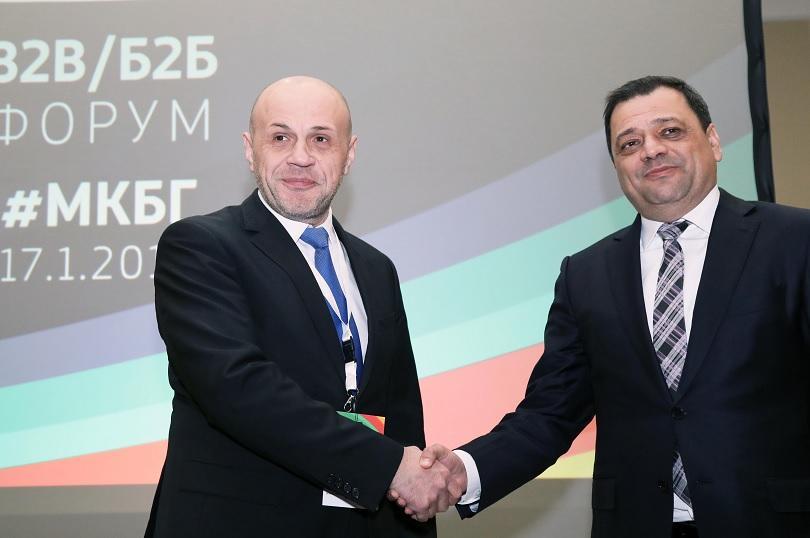 Снимка: България и Македония заздравиха бизнес отношенията с форум в Скопие