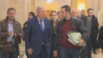 Движение Заедно ще участва в евроизборите