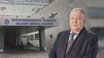 Почина бившият началник на ВМА генерал Стоян Тонев