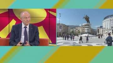 Кои са спорните исторически въпроси между България и Северна Македония?