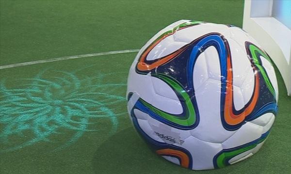 Турция внесе официално кандидатурата си в УЕФА за домакинство на
