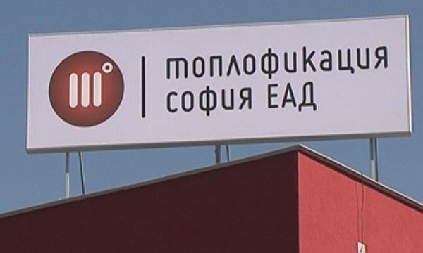 снимка 1 Без топла вода ще бъде центърът на София от 20 до 29 август