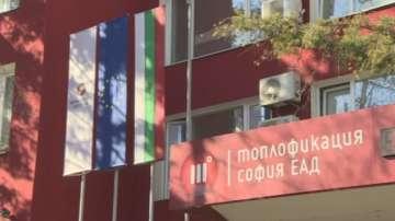 Мобилни екипи на Топлофикация София в услуга на клиентите със задължения
