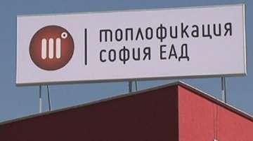 Изпълнителният директор на Топлофикация София подаде оставка