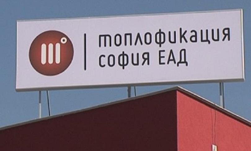 """Мая Манолова отново на съд с """"Топлофикация София"""""""