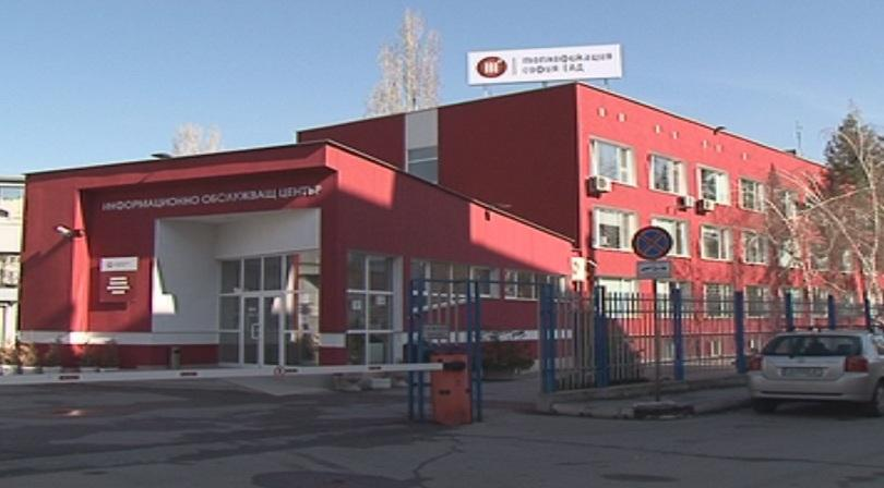 Просрочените задължения на Топлофикация София са общо 756 млн. лв.
