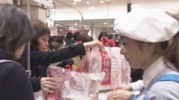 Ден на торбичките на късмета в Япония