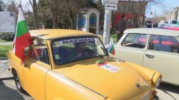 Трабант фест по улиците на Велико Търново