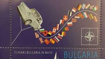 Трабантът на Соломон Паси попадна на пощенска марка за 15 години България в НАТО