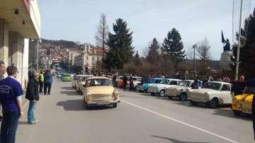 Трабант фест във Велико Търново