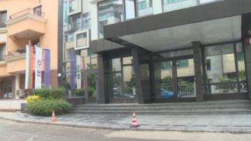 Разследващи и прокурори влязоха в сградата на Трейс груп